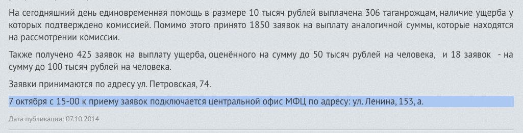 Снимок экрана 2014-10-07 в 14.08.42