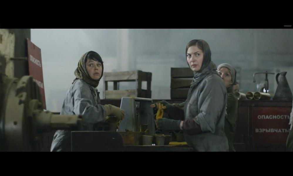 Фабрика 16