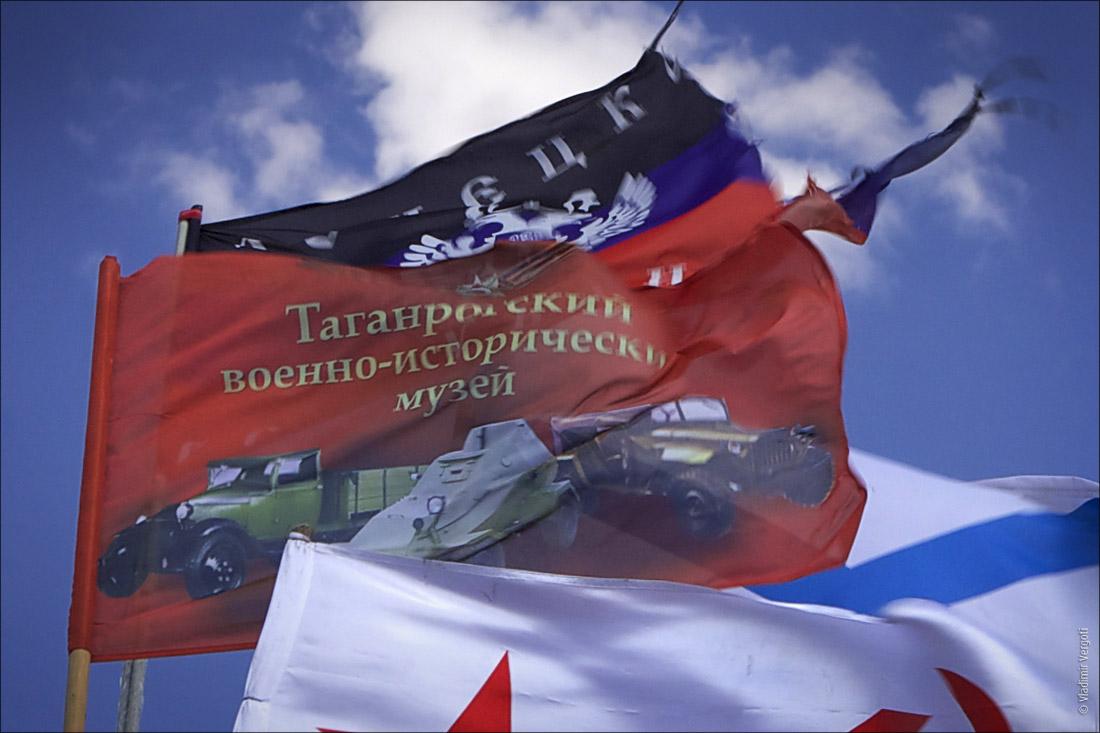 Флаг музея