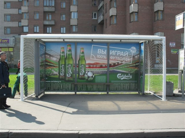 автобусная-остановка-от-Carlsberg