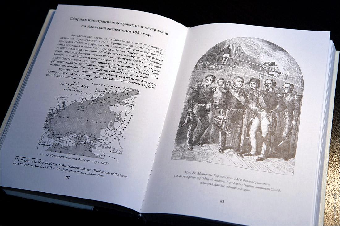 Книга Миргородского 3