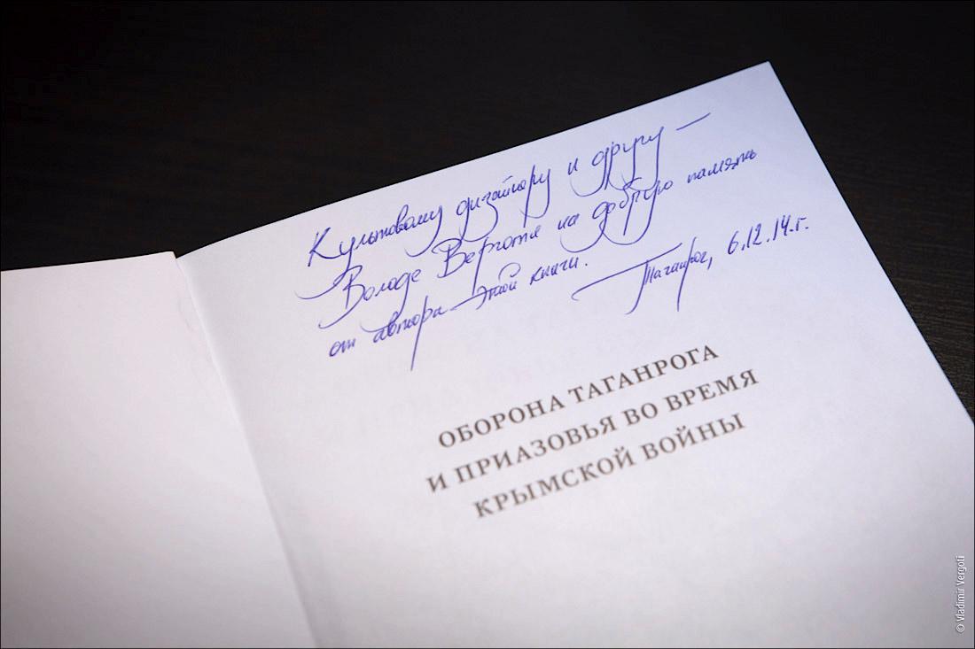 Книга Миргородского 1