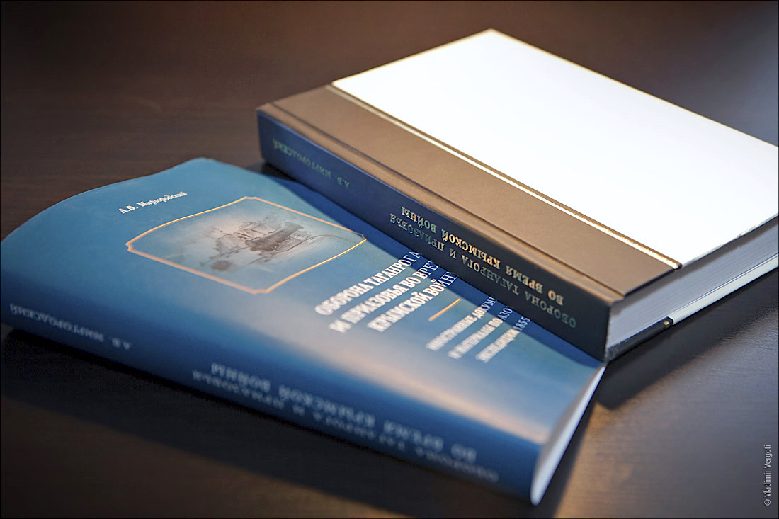 Книга Миргородского