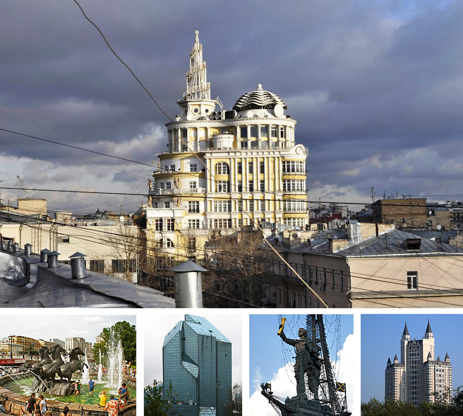 Москва арх