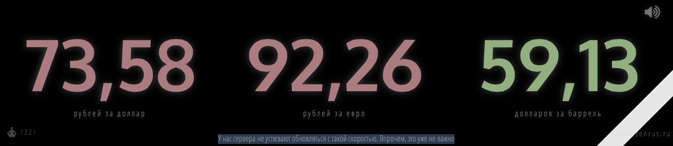 Снимок экрана 2014-12-16 в 15.23.59