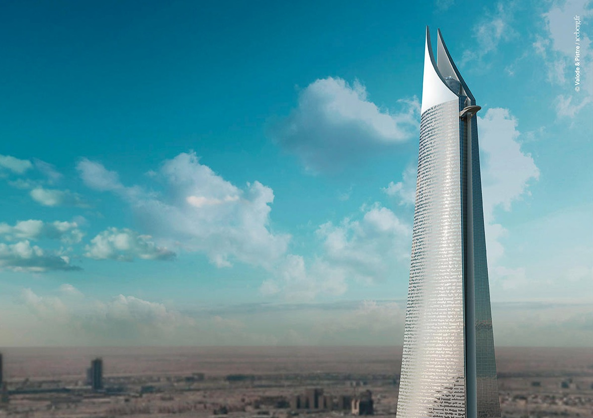 54919d2be58ecef266000012_valode-pistre-set-to-break-ground-on-africa-s-tallest-tower_screen_shot_2014-12-17_at_8-10-51_am