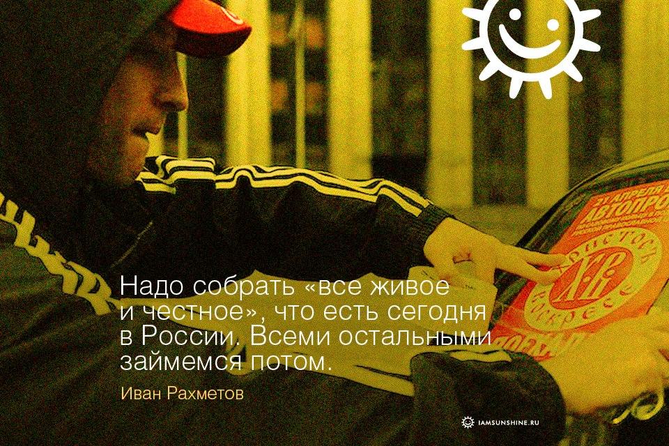 Рахметов