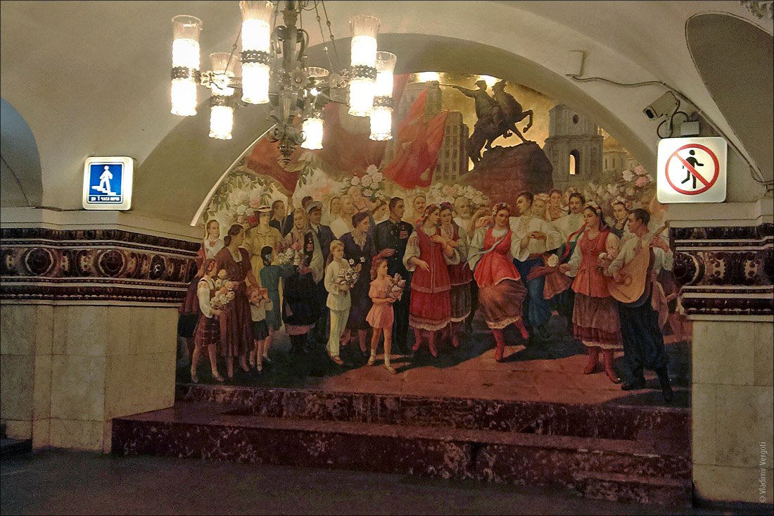 Метро Киевская 1