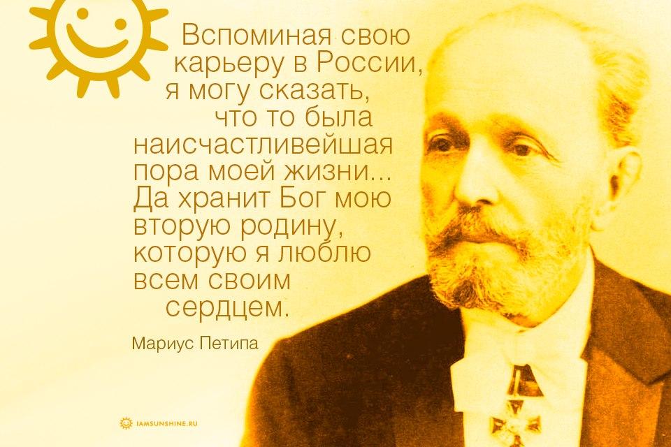11 марта 1818 года родился Мариус Петипа