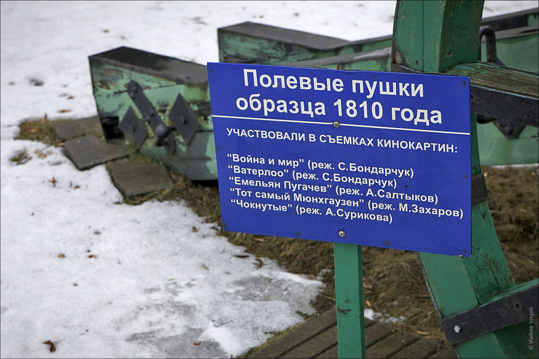 Мосфильм 170315 07