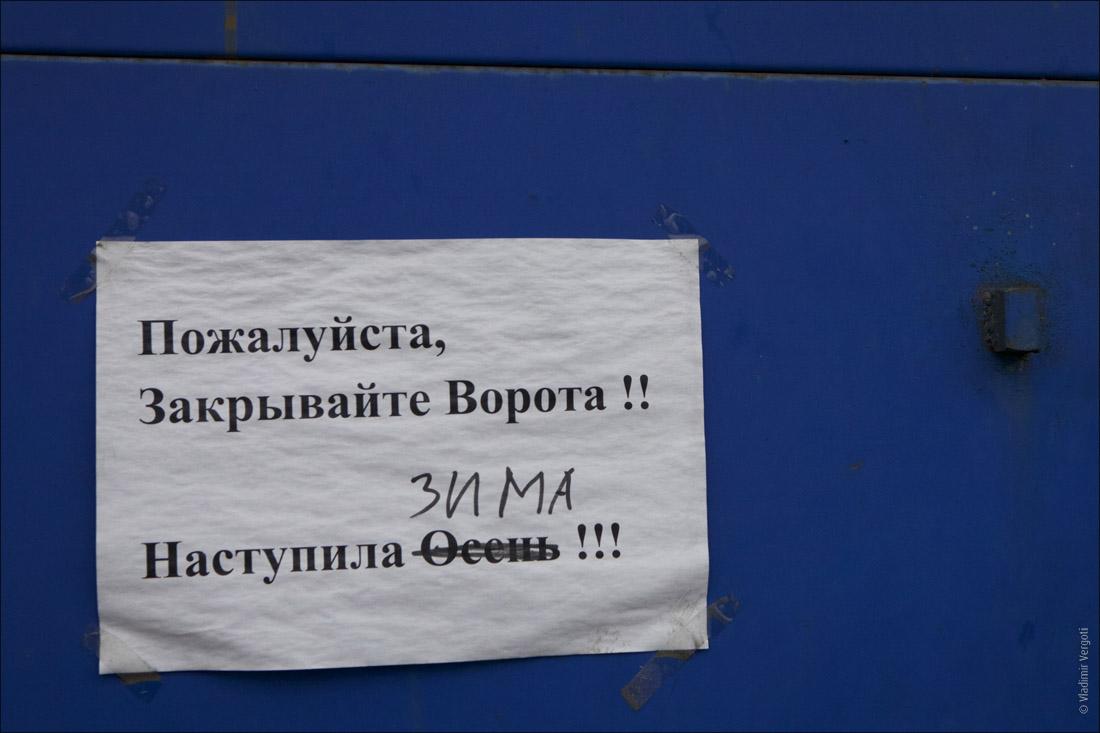 Мосфильм 170315 02