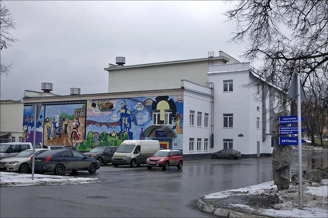 Мосфильм 170315 01