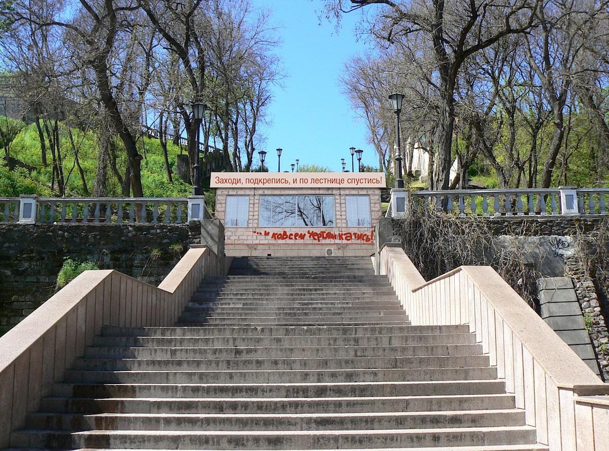 Лестница проект
