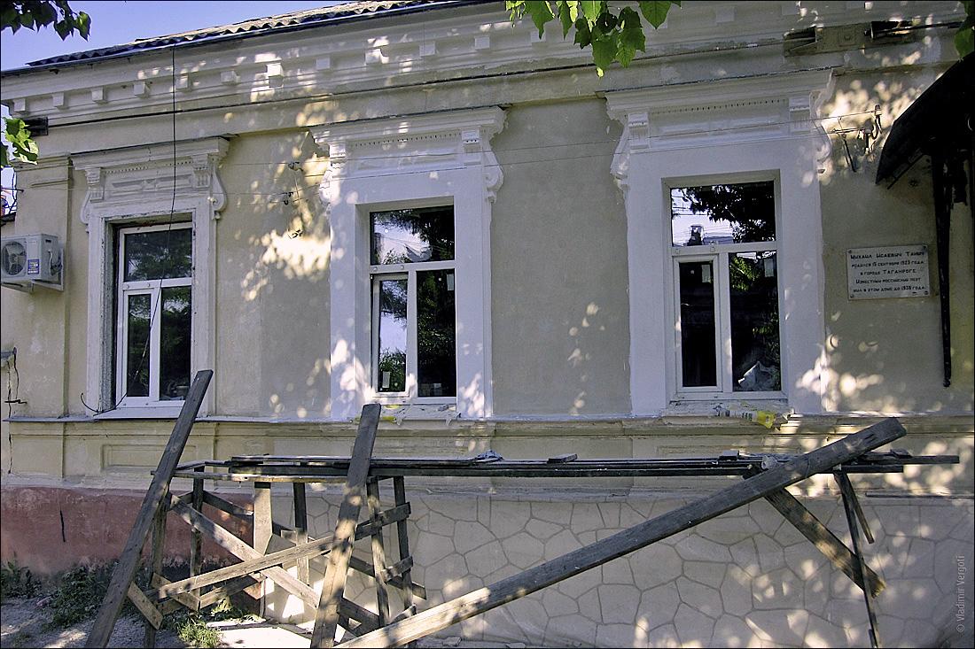 Дом Танича 1.jpg