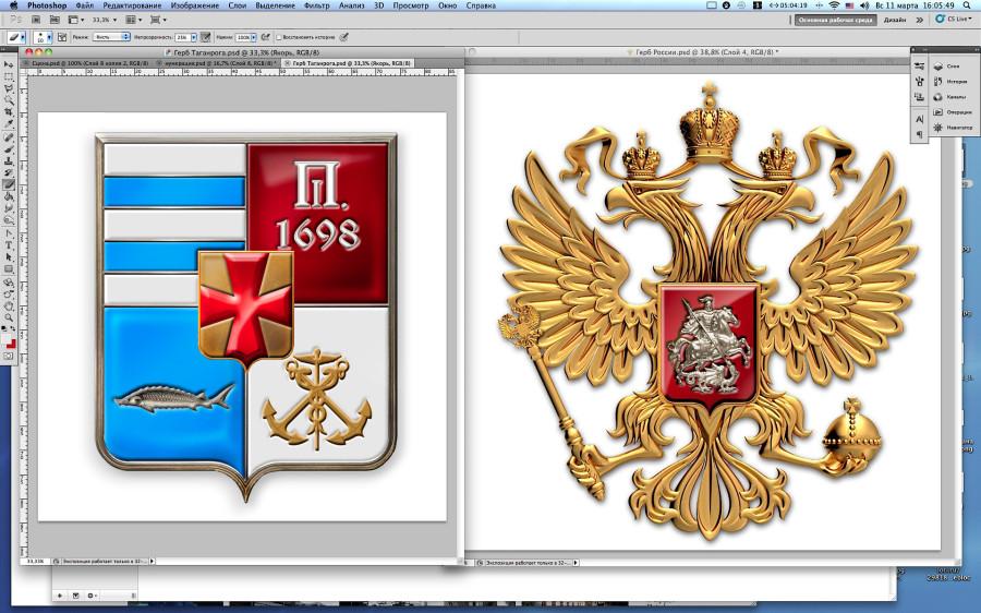Снимок экрана - гербы