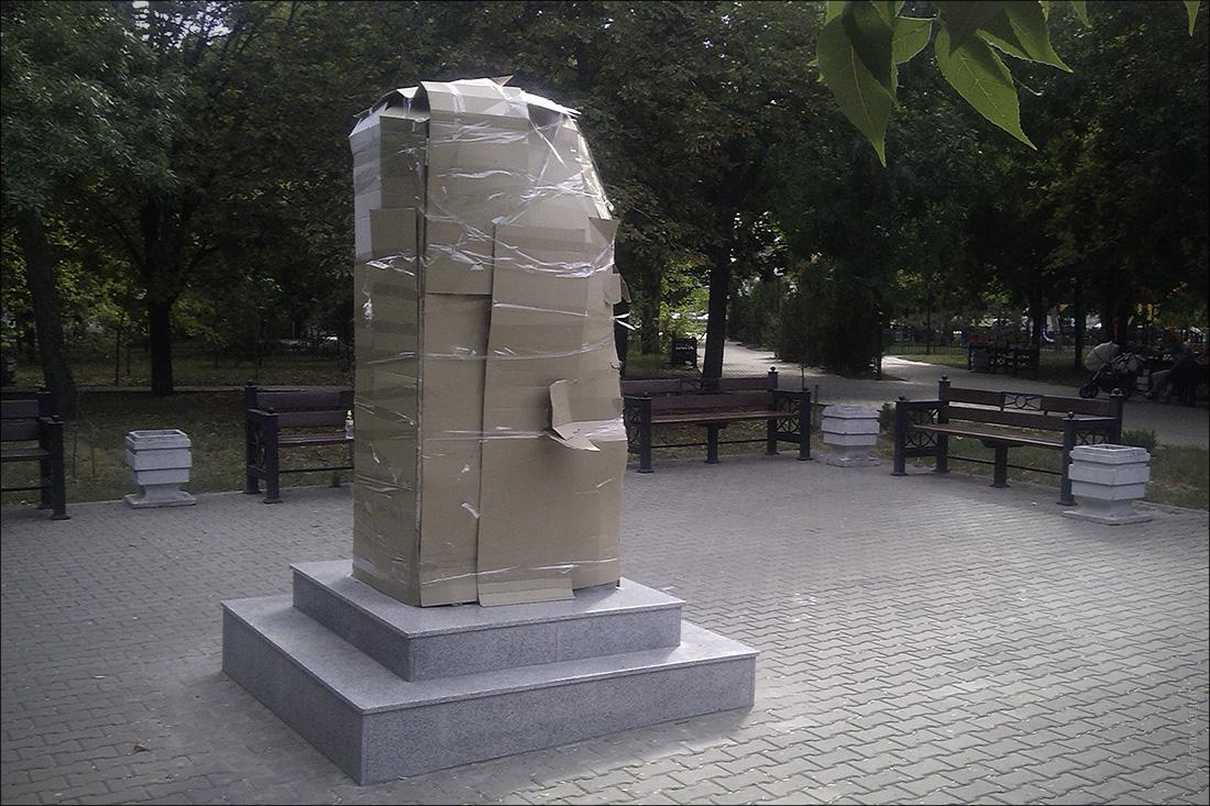 Камень 2.jpg