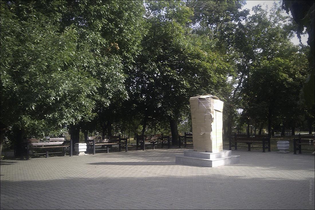 Камень 1.jpg