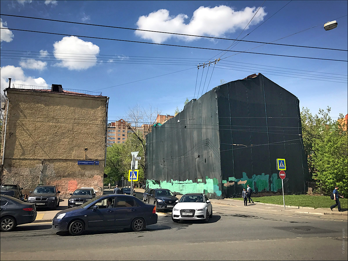 Москва 03.jpg