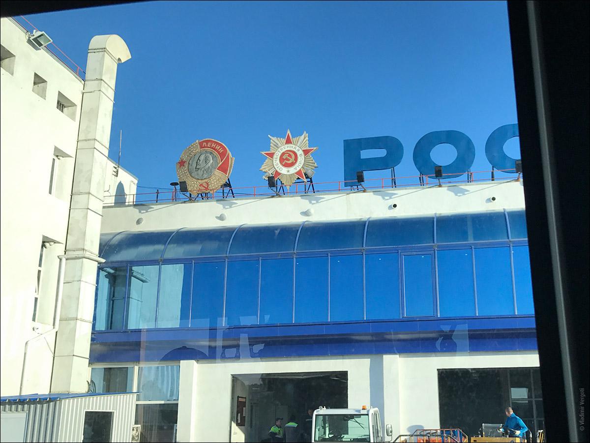Москва 06.jpg