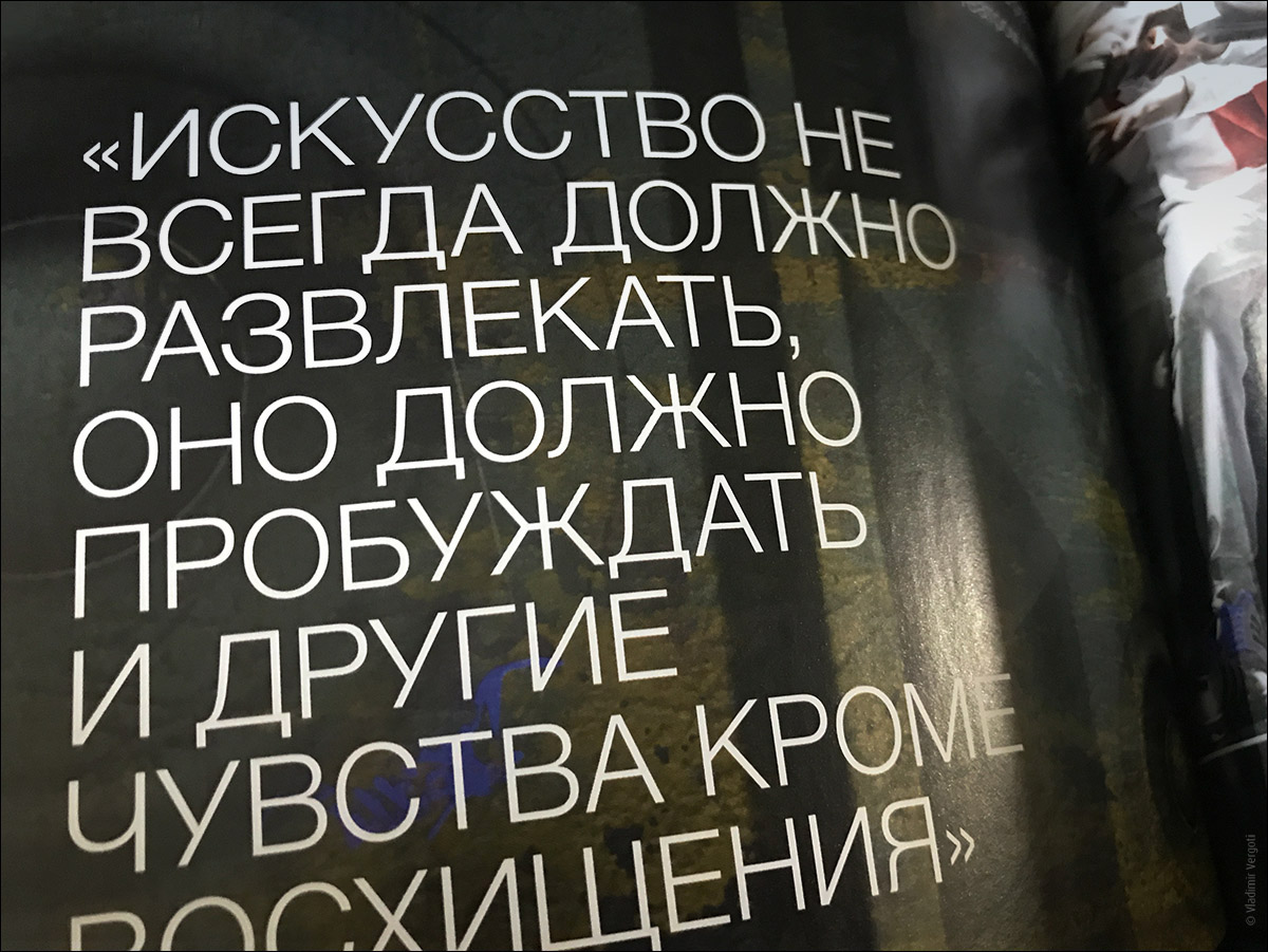Москва 02.jpg