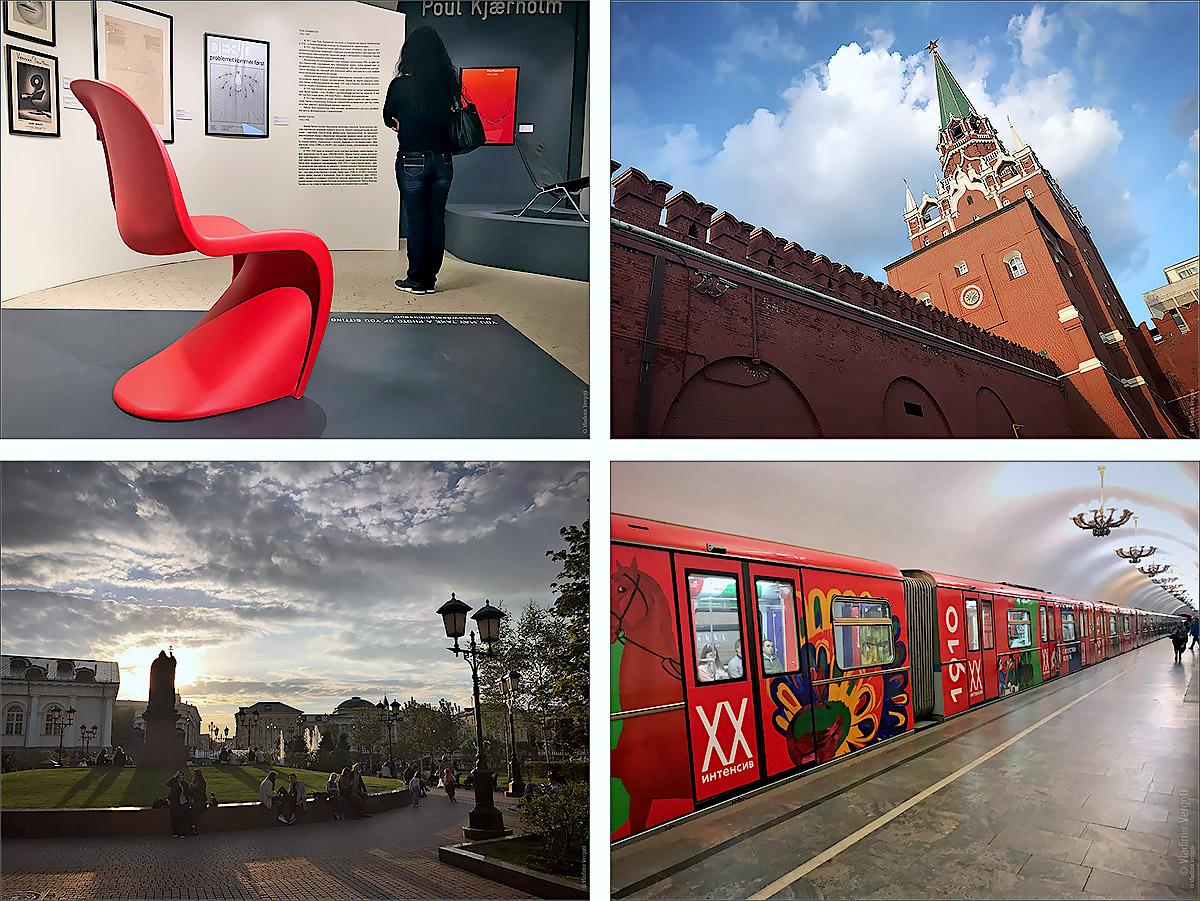 Москва 002.jpg