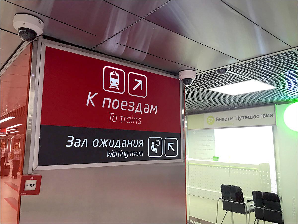Москва 16.jpg