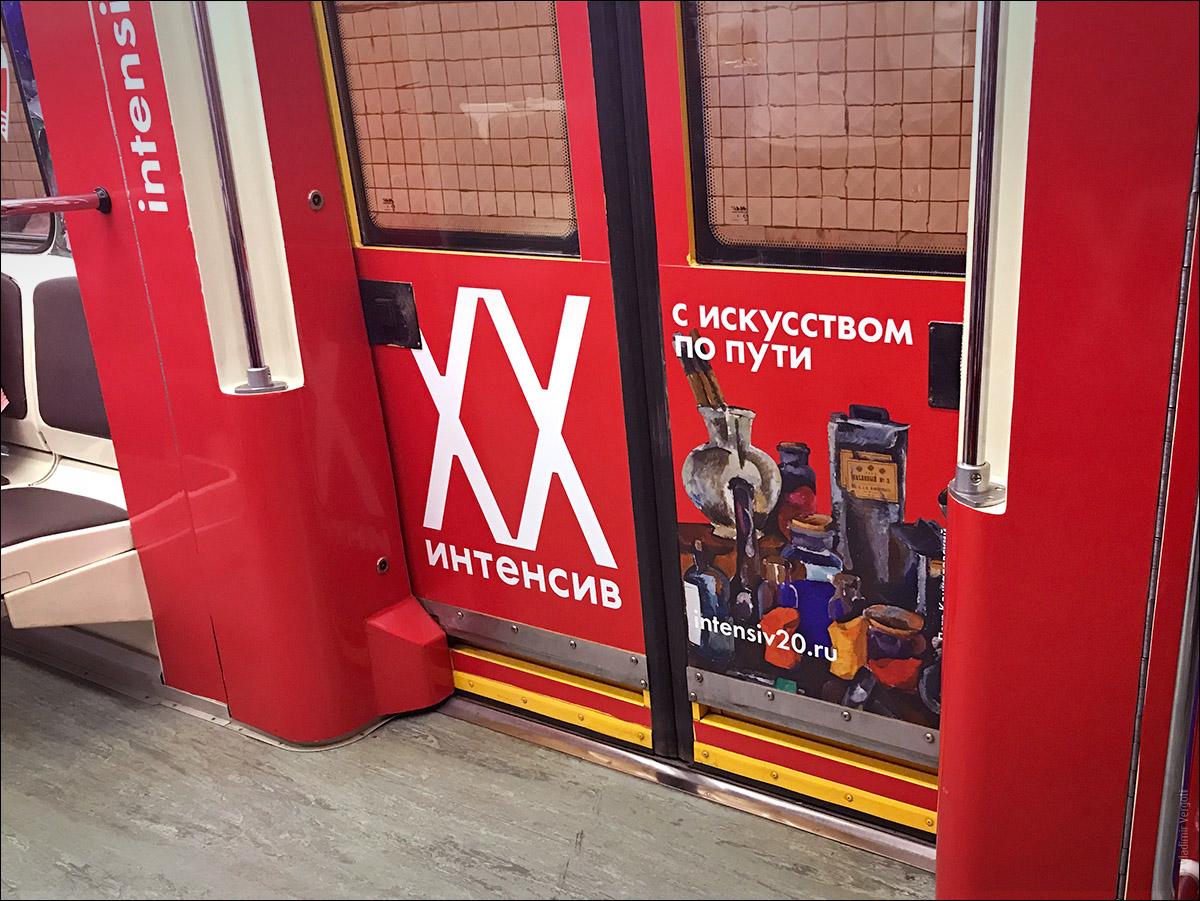 Москва 23.jpg