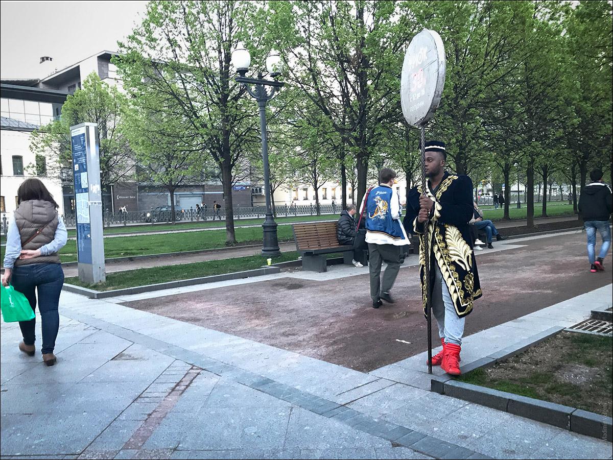 Москва 39.jpg