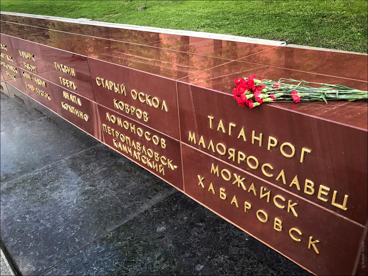 Москва 41.jpg