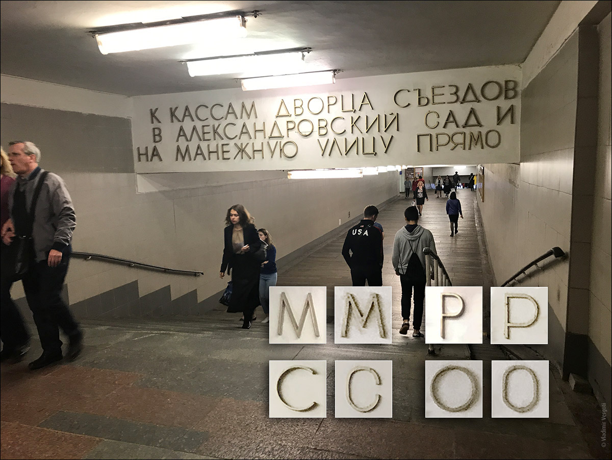 Москва 62.jpg