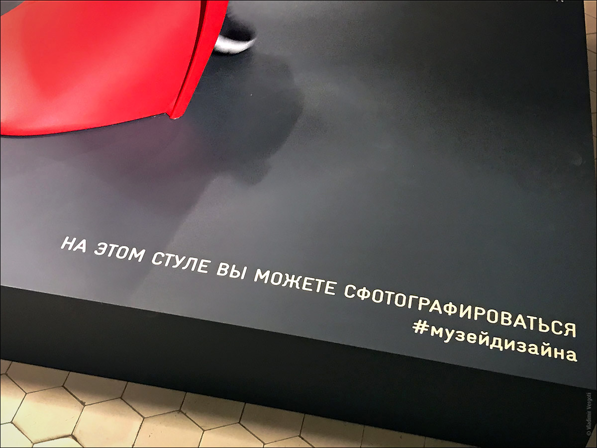 Москва 100 9.jpg