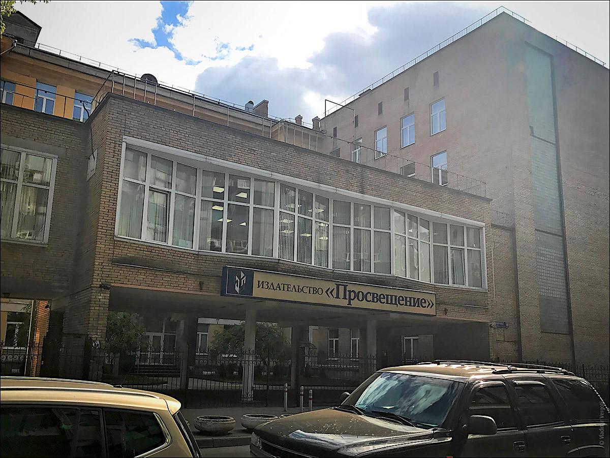 Москва 119.jpg