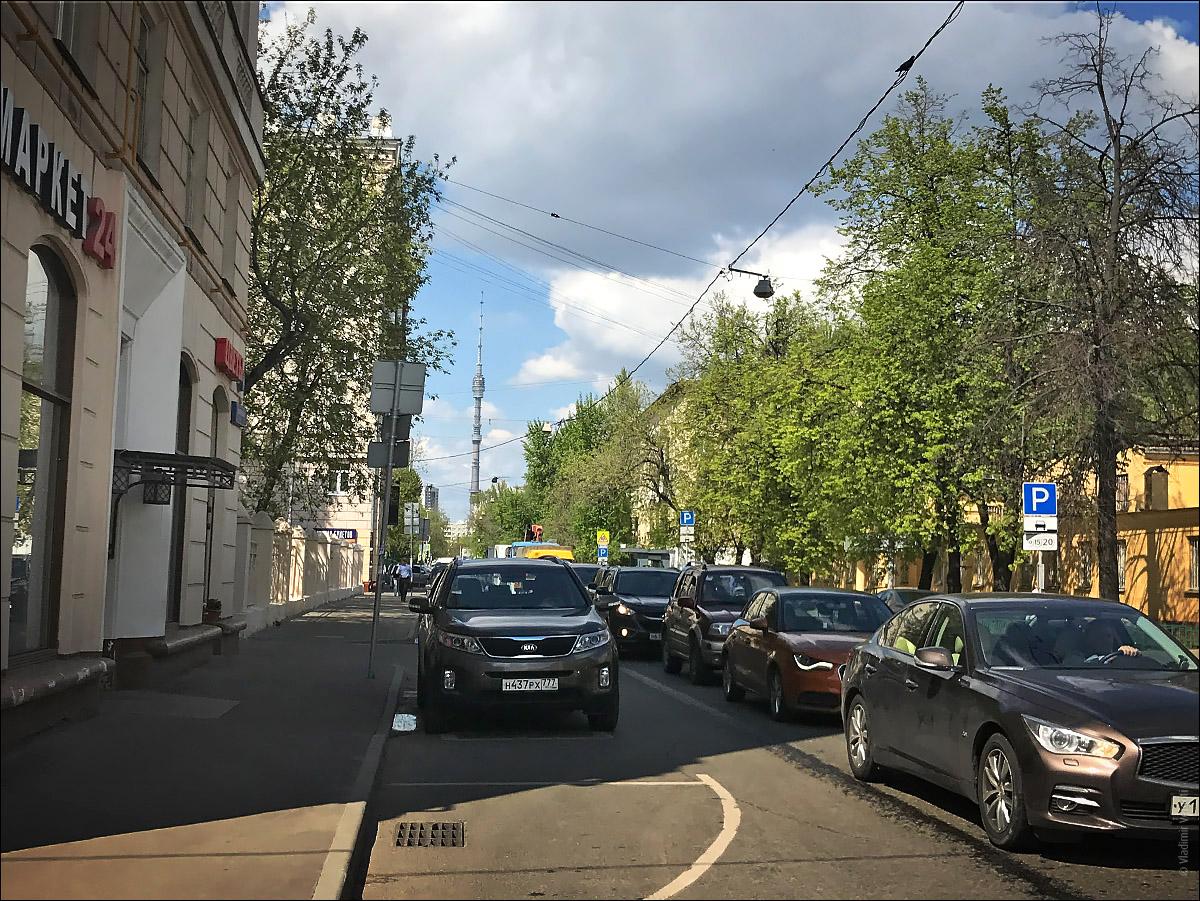 Москва 121.jpg