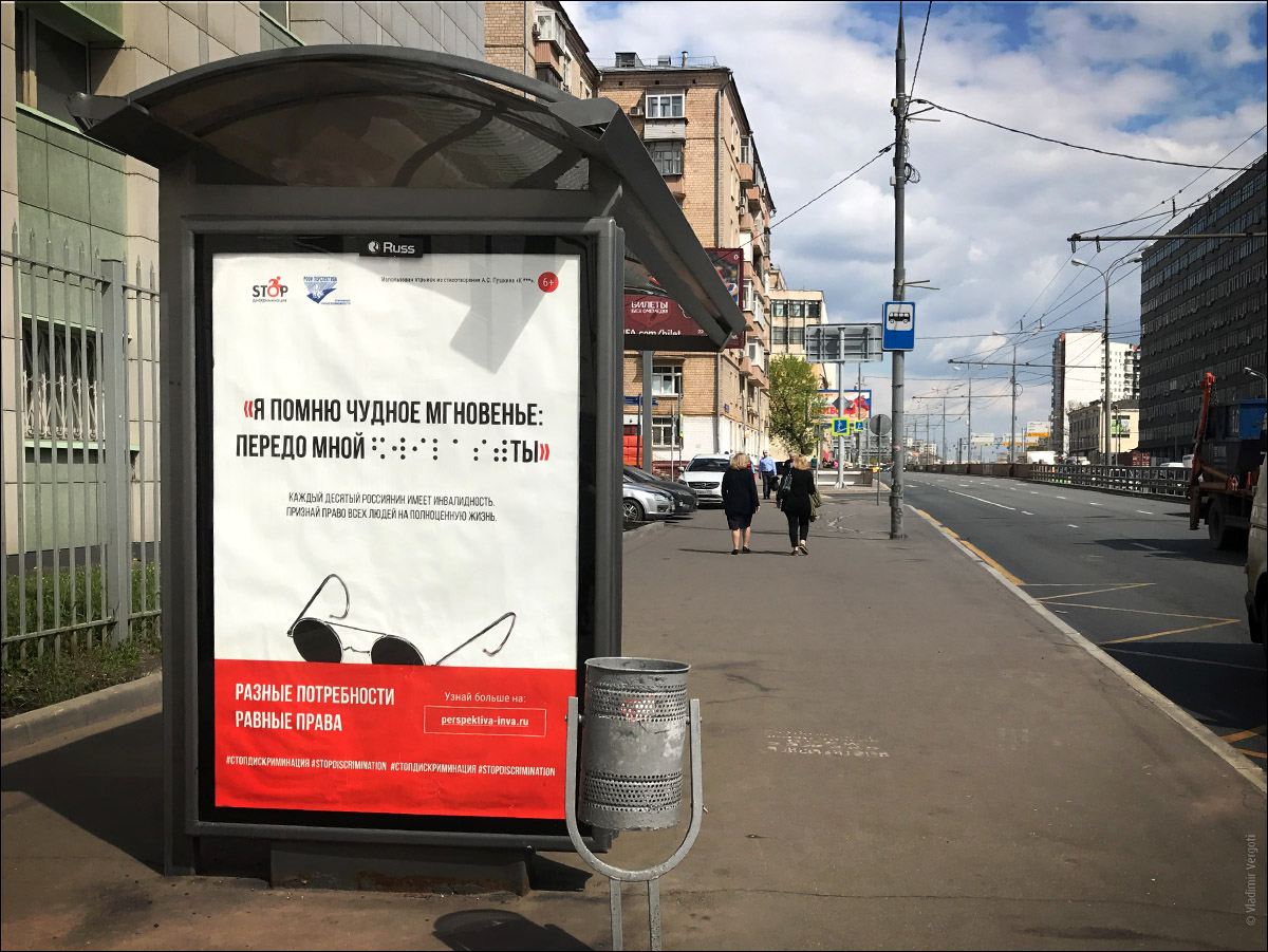 Москва 123.jpg