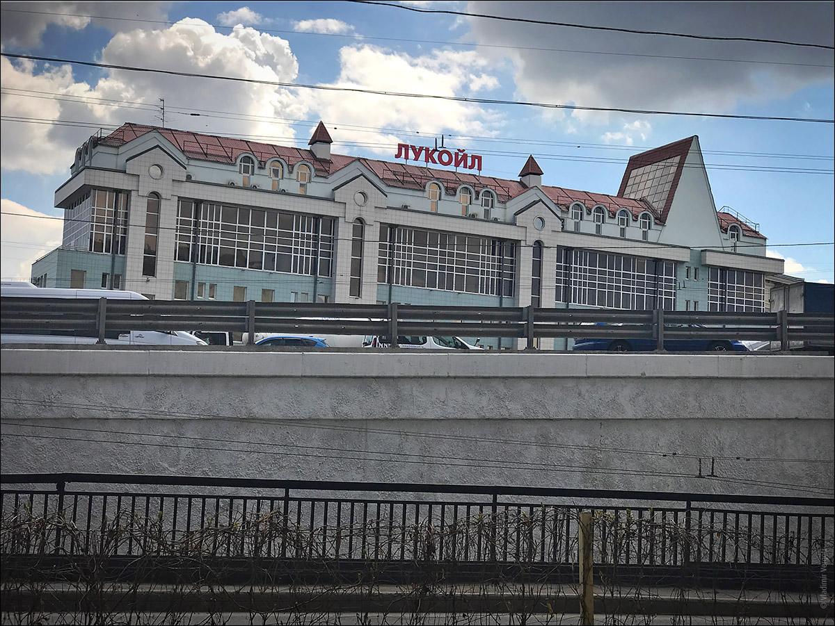 Москва 130.jpg