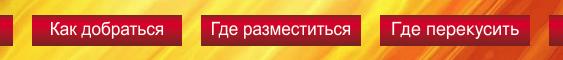 Снимок экрана 2013-06-17 в 12.48.39