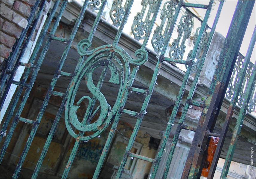Старая Греческая ворота