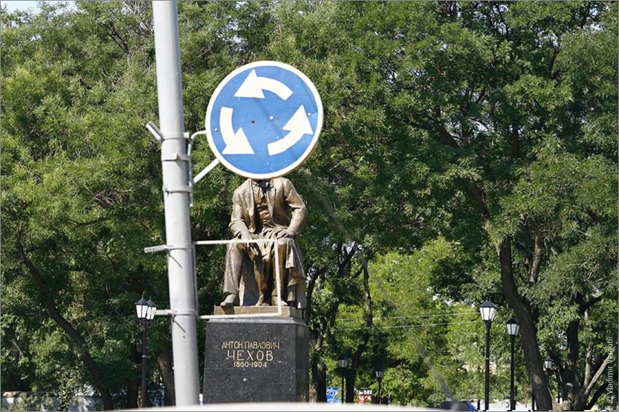 Знак Чехов