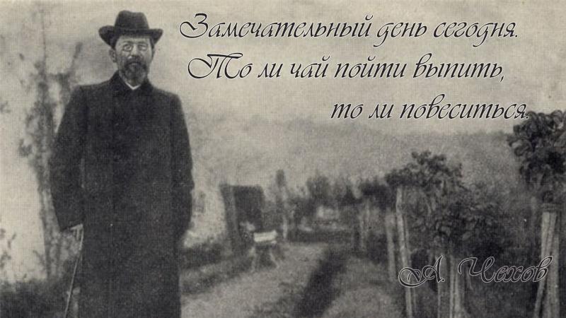 поэт-чехов-653792