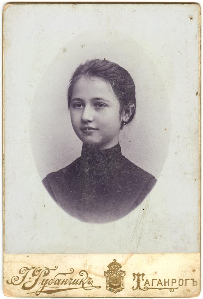 Наташа Верготи