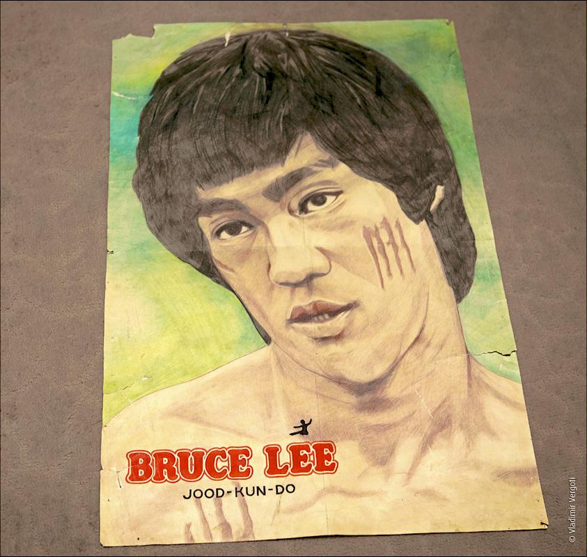 Плакат Брюс Ли