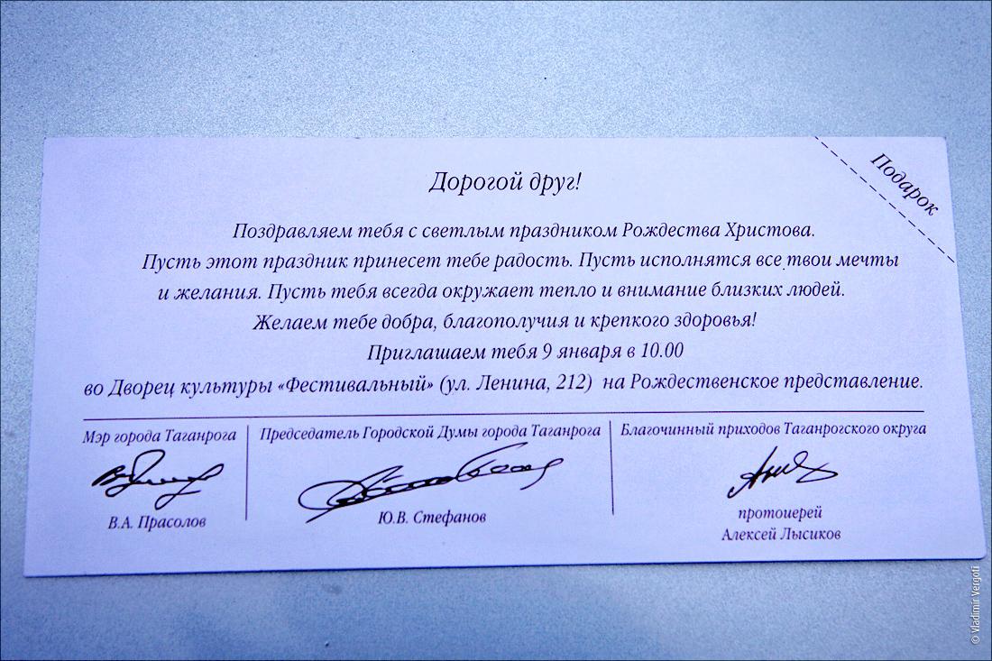 Рождество в ДК Фестивальный17