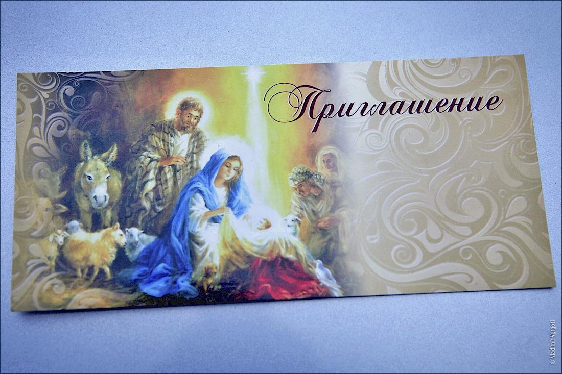 Рождество в ДК Фестивальный18