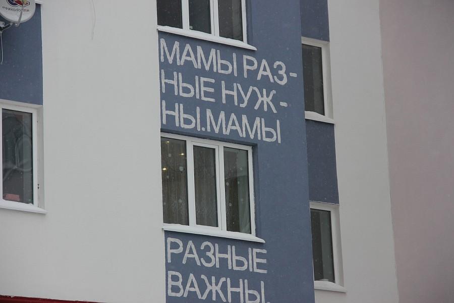 Дома в Ульяновске 1