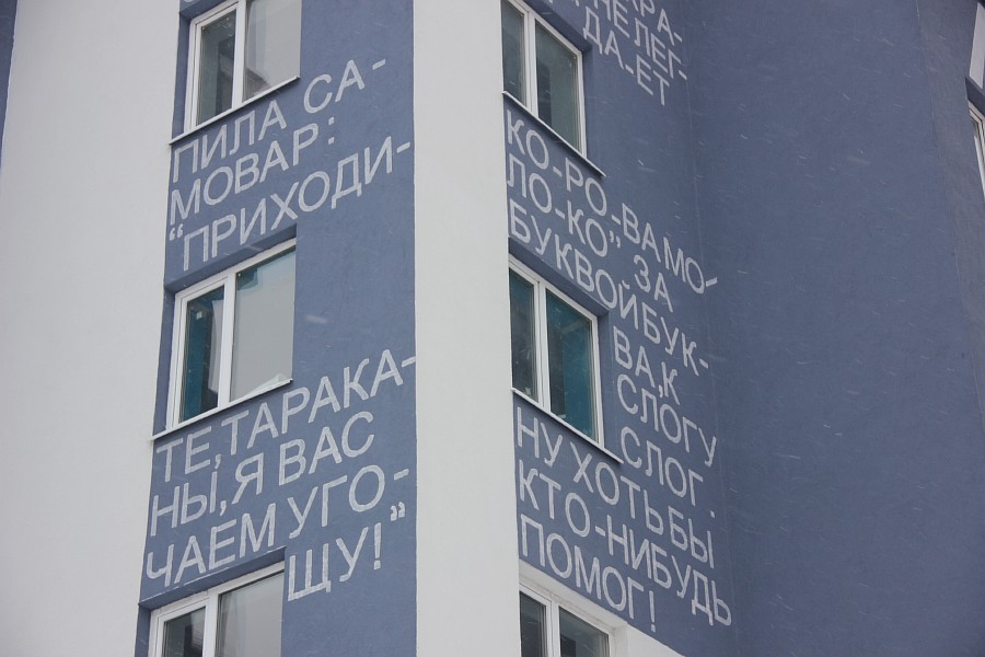 Дома в Ульяновске 2