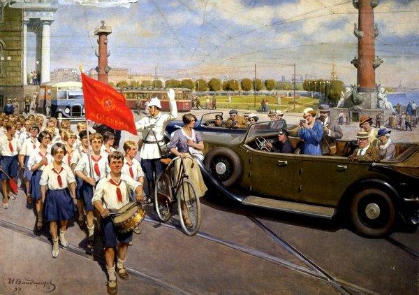 Иван Владимиров. Интуристы в Ленинграде. 1937