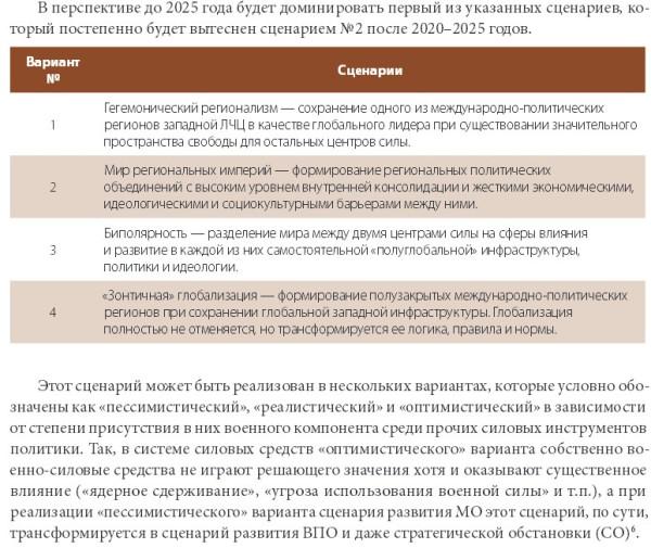 pdf Les bégaiements : interprétations, diagnostics,