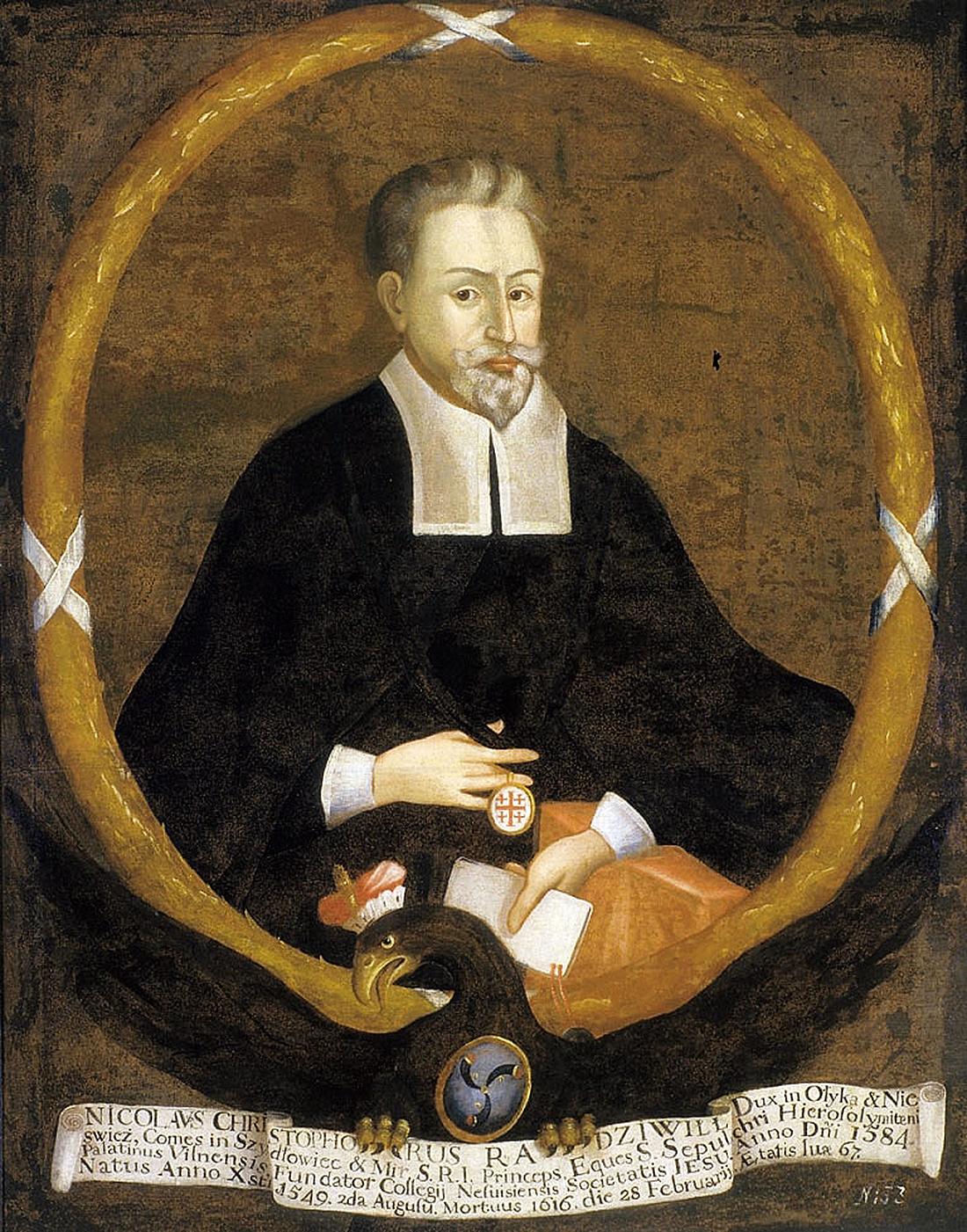 Гетман Великого княжества Литовского князь Крыштоф Радзивил (по прозвищу Сиро́тка)