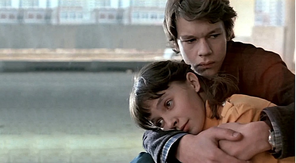 "Кадр из фильма ""Вам и не снилось""."