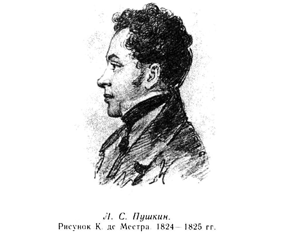 Лев Сергеевич Пушкин